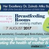 Gov. Bagudu approved the setting up of breastfeeding centers/rooms in Ministries, Departments and Agencies in Kebbi