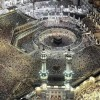 Stunning images show millions of Muslims gathering in Mecca for Hajj 2018
