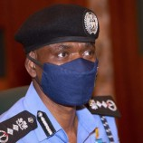 Police recruitment: screening to commence August 24